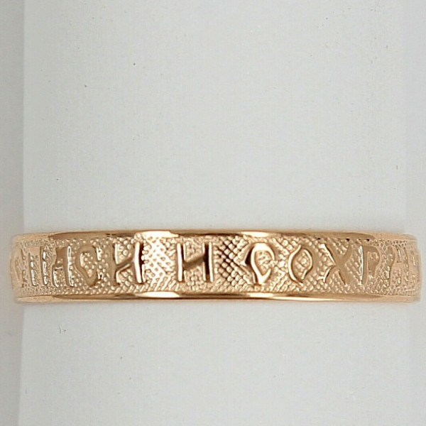 Кольцо из красного золота 'Спаси и сохрани'