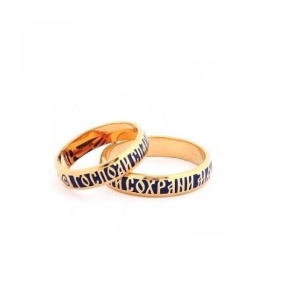 Кольцо из красного золота 'Спаси и сохрани' с черной эмалью