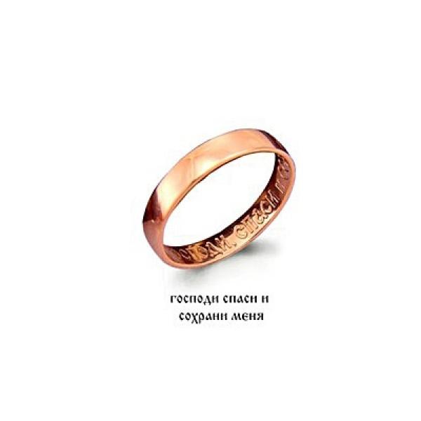 Кольцо из красного золота с внутренней гравировкой 'Спаси и сохрани'