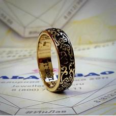 Обручальное кольцо из жёлтого золота с узорами и черным родием