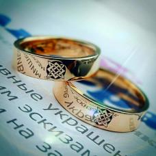 Кольцо из красного золота с эмалью