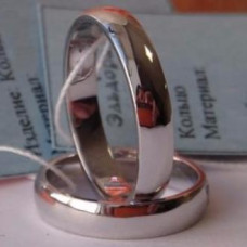 Классическое обручальное кольцо из белого золота