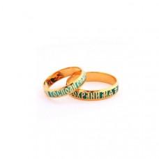 Кольцо из желтого золота 'Спаси и сохрани' с зеленой эмалью