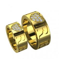 Обручальное кольцо из желтого золота 'Большое сердце'