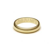 Обручальное кольцо из желтого золота с гравировкой