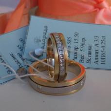 Обручальное кольцо из комбинированного золота с алмазами