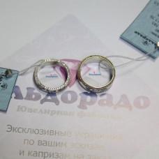 Обручальное кольцо из комбинированного золота с именами и бриллиантами