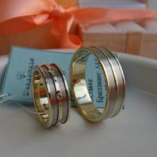 Обручальное кольцо из лимонного золота с бриллиантами