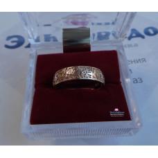 Обручальное кольцо из розового золота 'Цветы'