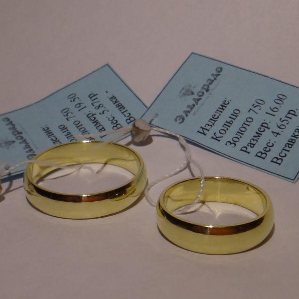 """Обручальное кольцо """"Классика"""" из лимонного золота 750"""