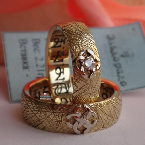 Обручальное кольцо с древнеславянским оберегом, из комбинированного золота с бриллиантом