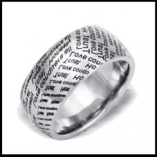 Широкое обручальное кольцо из белого золота с надписями