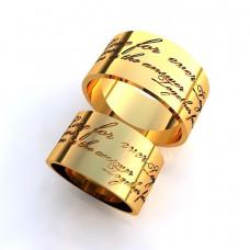 Широкое обручальное кольцо из желтого золота с гравировкой